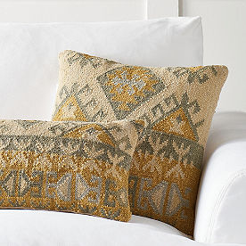 Alara Kilim Throw Pillow