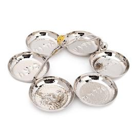 Silver & Gold Pomegranate Seder Plate