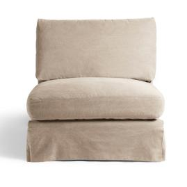 Ava Sectional Armless Chair