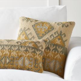 Alara Kilim Throw Pillow |