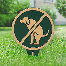 No Pooping Lawn Sign